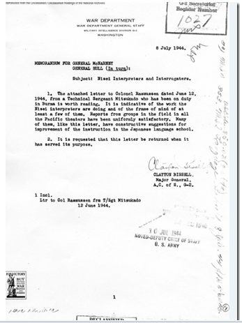 Memo, dated 8 July 1944, from Major General Clayton Bissell, US Army, G-2 (Intelligence) to Maj Gen John E. Hull, G-3 (operations) and to Maj Gen Joseph T. McNarney, a ranking member of Army Chief of Staff's office.